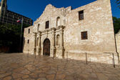 Photo Interesting Perspective of the Historic Alamo, San Antonio, Texas. Taken Dec. 2012.