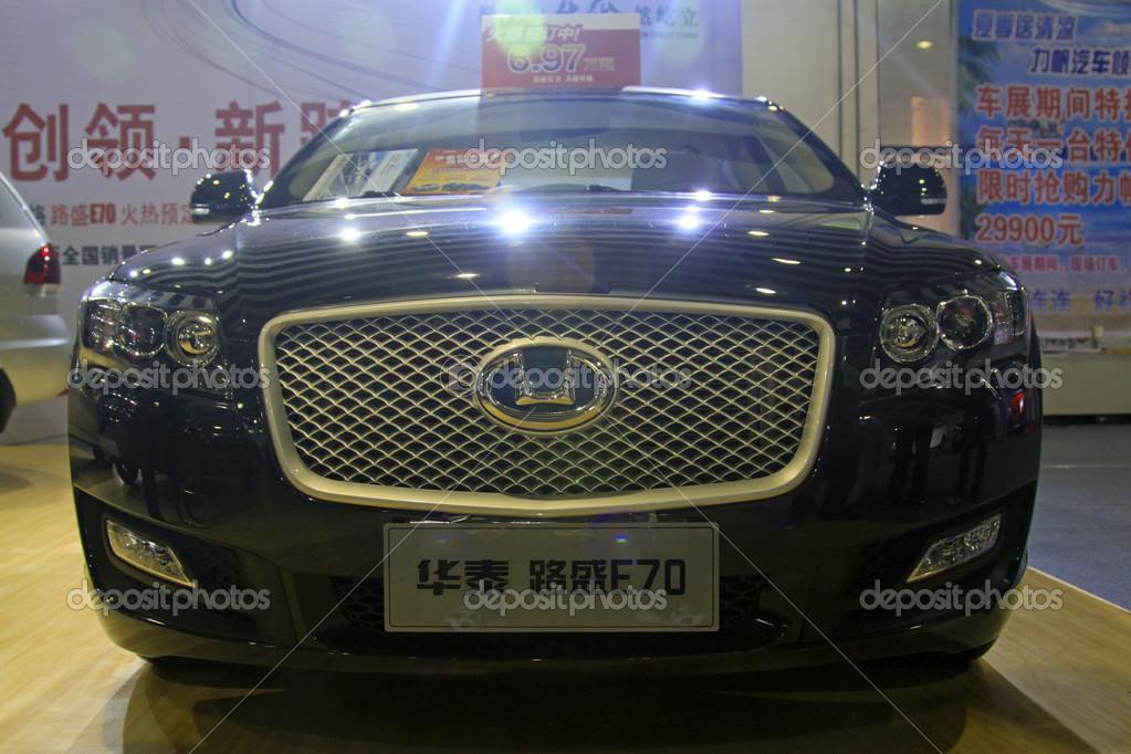 novo conceito huatai sheng e70 carros de rua em uma loja de vendas