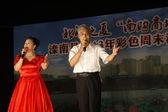 Písně na jevišti, Severní Čína