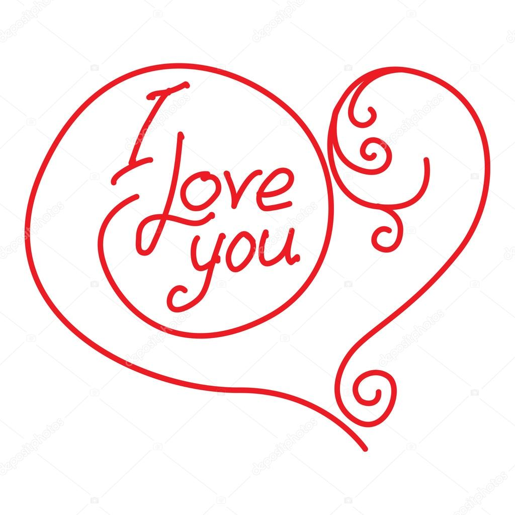 картинки с надписью я люблю тебя люблю
