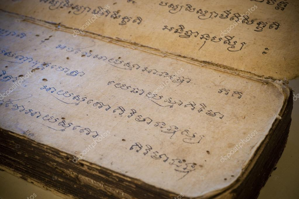 Tibetan buddhist prayer book — Stock Photo © AppleEyesStudio #28473253