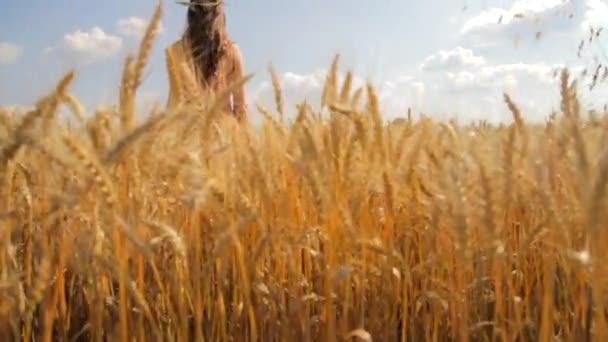 lány mező
