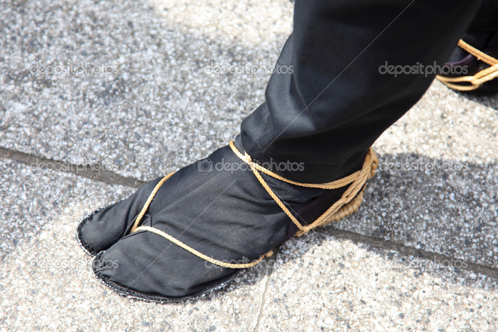 What Does S Stand For In Shoes
