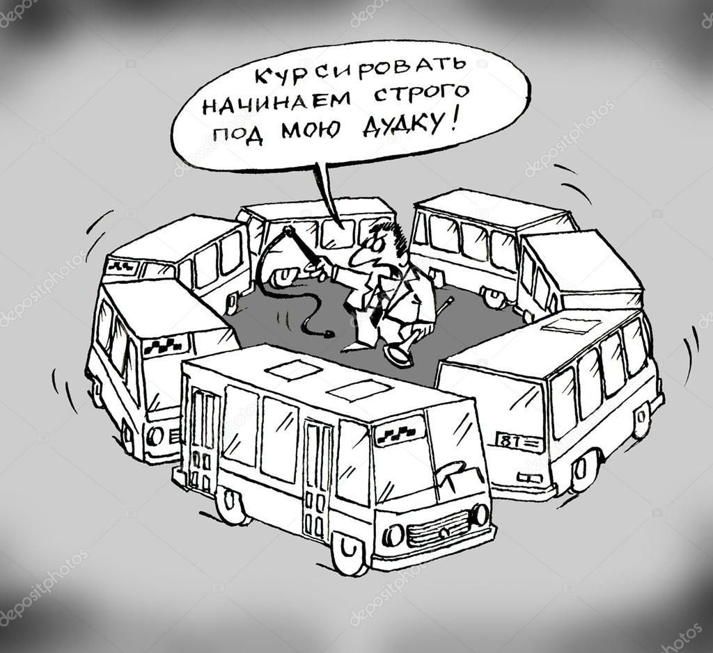 Cartoon Pob Bilder