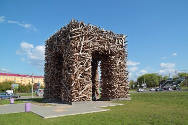 PERM, RUSSIA - MAY 23, 2013: Russian big letter P made of logs -