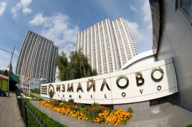 The flower bed at the entrance in the hotel complex Izmailovo, Moscow