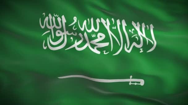 Flagge Saudi-Arabiens