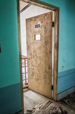 Gonjiam Psychiatric Hospital