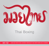 Photo thai boxing text in Thai Muay Thai