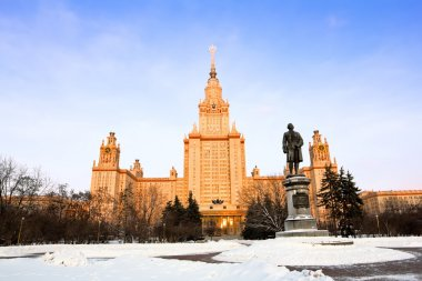 Moscow State Lomonosov University in Moscow in the winter evening