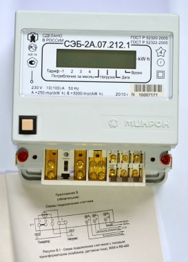 Multi-tariff electricity meters.made in Russia