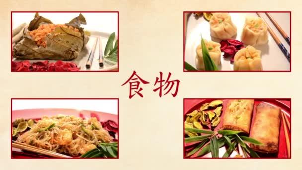 čínské jídlo složení