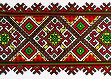 Ukrainian ornament .