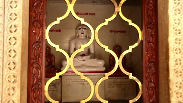 Jaya-Tempel. Indien. radzhastan.Udaypur