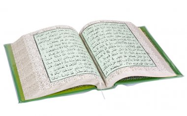 Close-up of the Koran