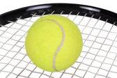detail tenisovou raketu s tenisový míček