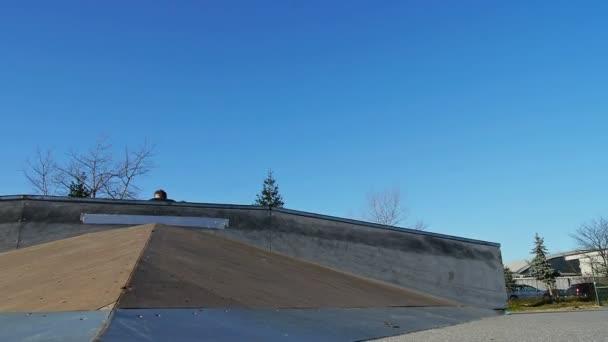 Skateboarder doing flip trick