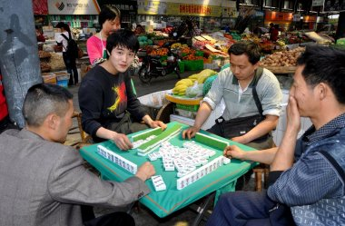 Pengzhou, China: People Playing Mahjong