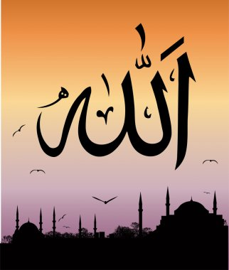 With the name of allah mosque landscape pattern. eps 10 vector. stock vector
