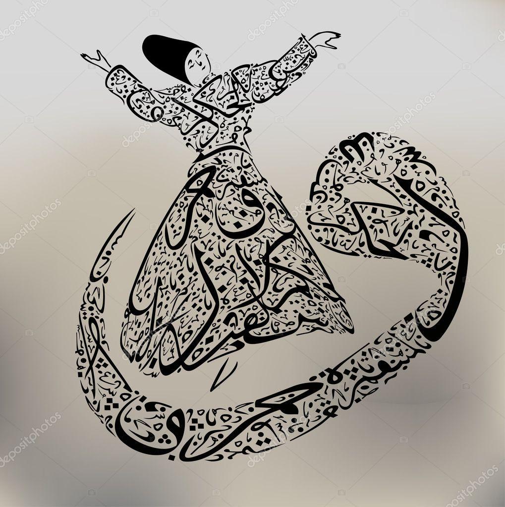 Arabic figure and dervish