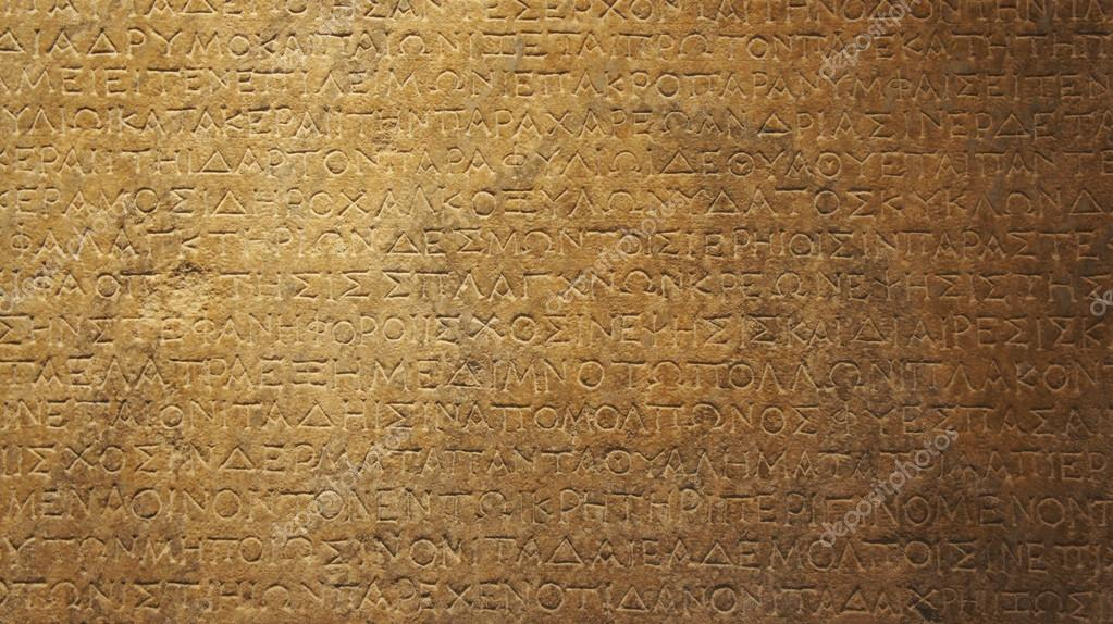 ancient greek writings on the wall � stock photo