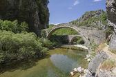 starý kamenný most v zagoria, epirus, západní Řecko