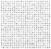 700 universal icons