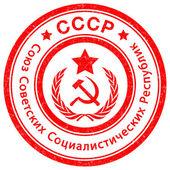 Briefmarke der UdSSR