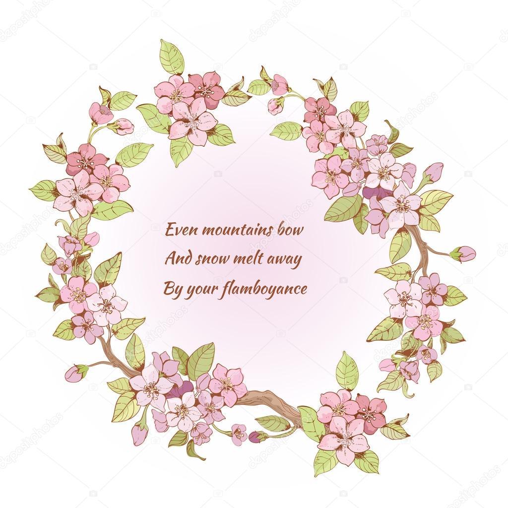 marco de cereza con poema — Archivo Imágenes Vectoriales ...