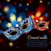 Fotografie Party-Maske-Hintergrund