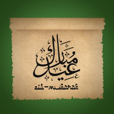 Eid Mubarak festival symbol