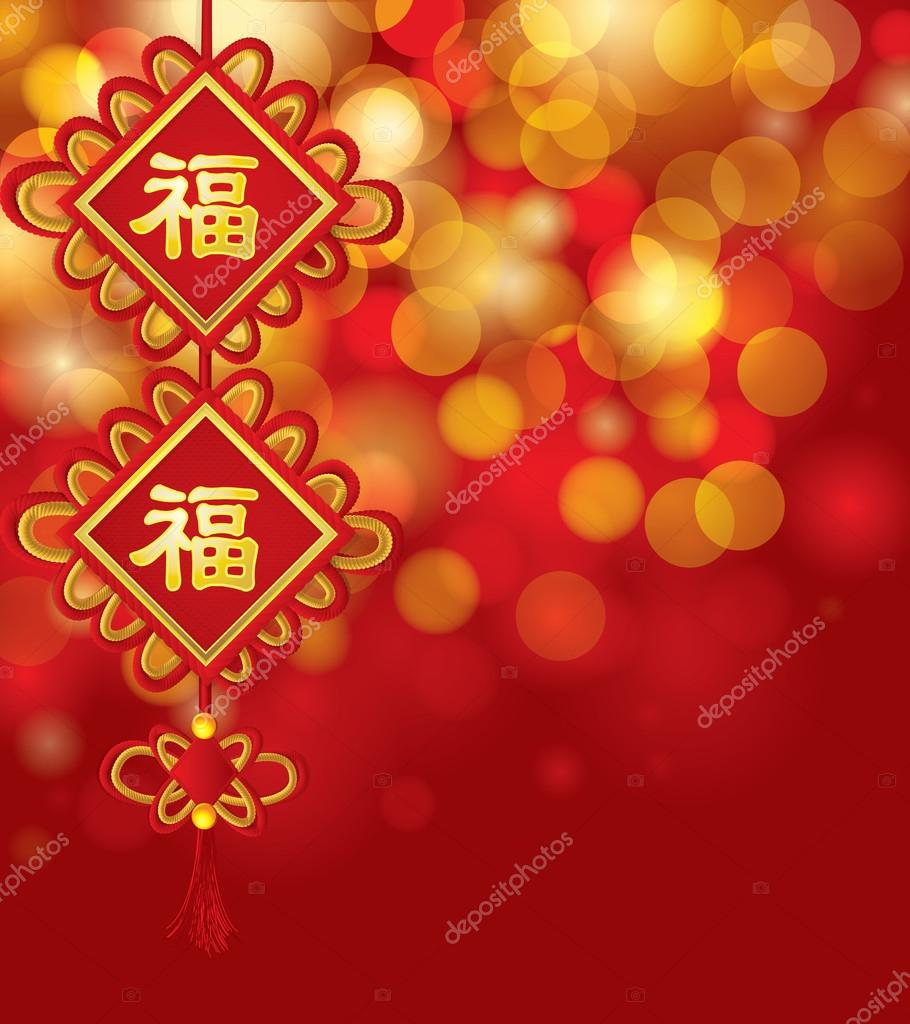Chinese New Year Greeting With Good Luck Symbol Fu Character In