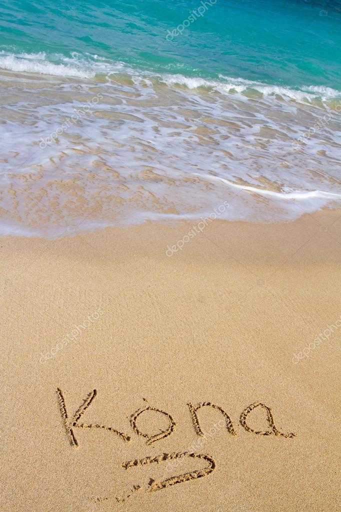 Kona Sand and Water