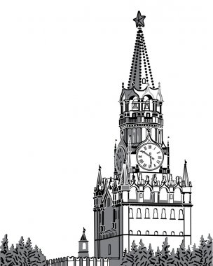 Moscow Kremlin.Russia.A graphic illustration