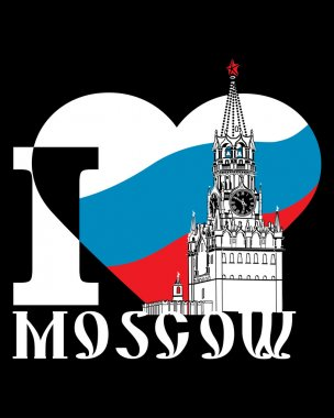 Moscow Kremlin and Russian flag of heart.Illustration