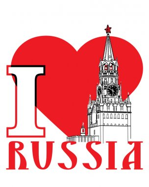 Moscow Kremlin and Russian flag in heart.Illustration