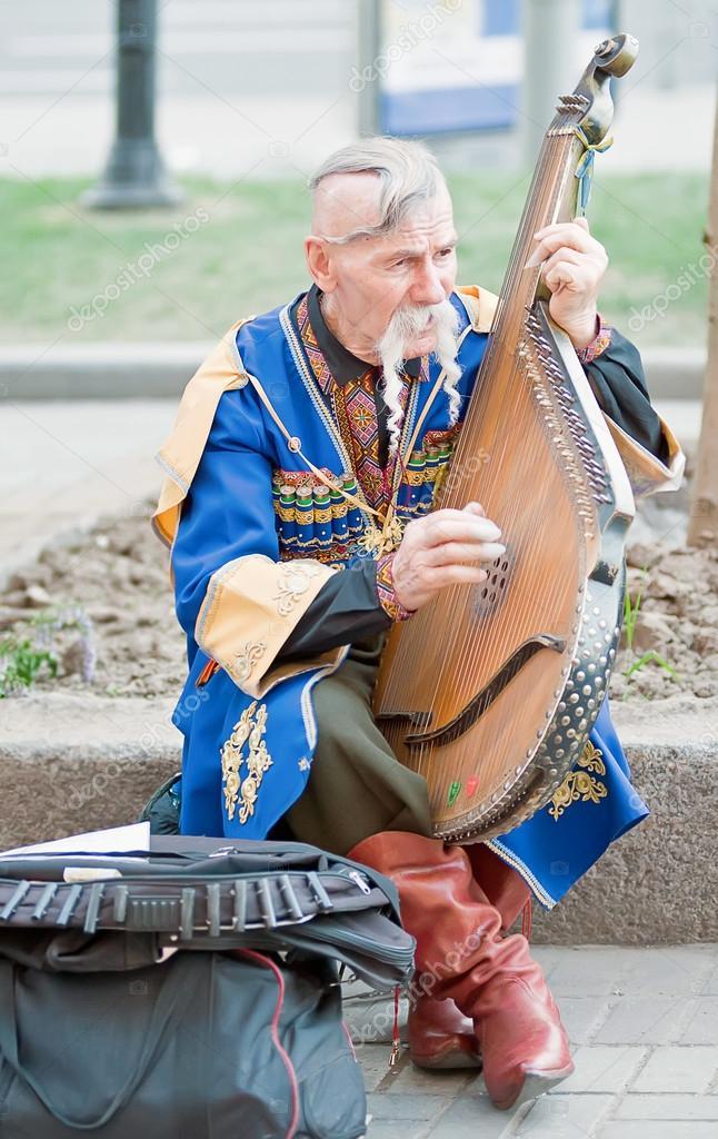The Bard, or Kobzar