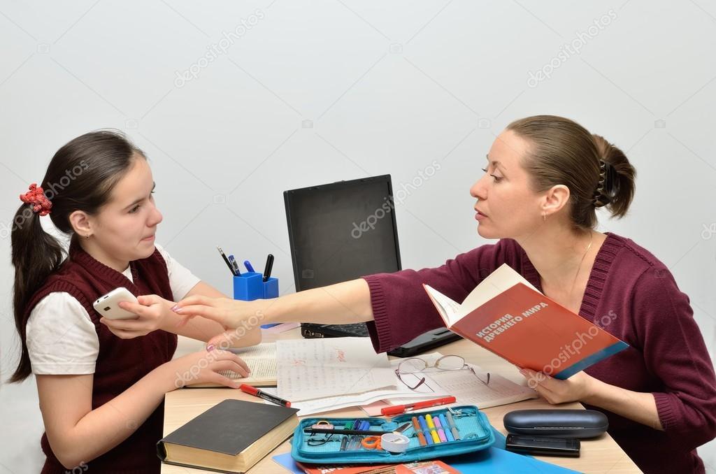 Stygga kvinnliga lärare