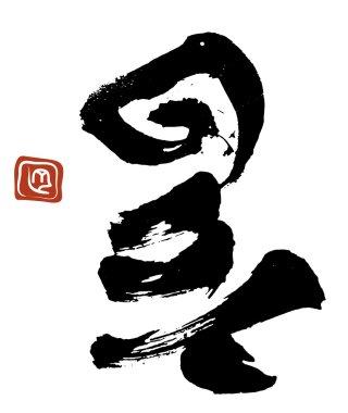 Japanies caligraphy