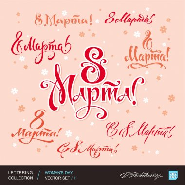 WOMANS DAY greetings hand lettering set 1 (vector)