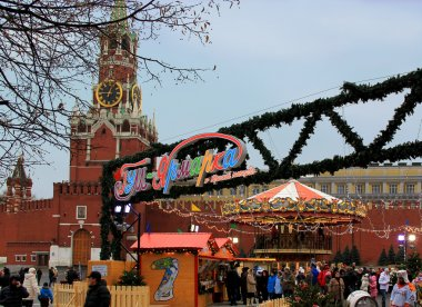 New year fair on the Red Square in Moscow