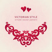 Photo Vector baroque ornament in Victorian style.