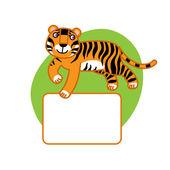 Fényképek vektoros illusztráció rajzfilm tigris