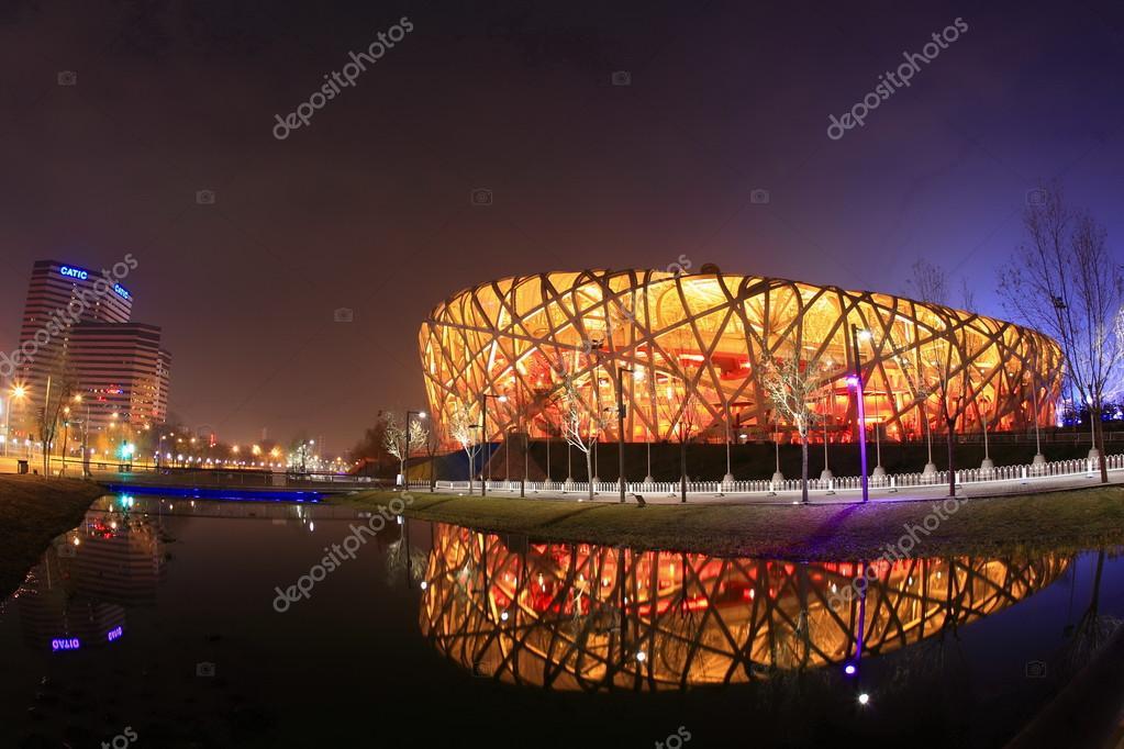 夜、中国の北京オリンピック ・ ...