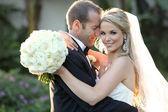 Fotografie Bride and groom