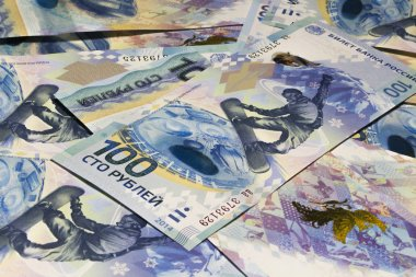 Commemorative banknotes100 rubles to the 2014 Winter Olympic games in Sochi. Background.