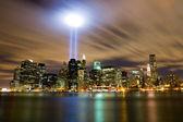 Fotografia New york city
