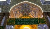 der Schrein des Imam Hussein in Karbala