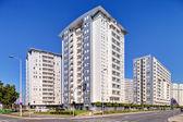 Fotografie neuer Komplex von Wohngebäuden