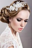 a kép a menyasszony lány